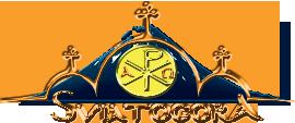 Афонский православный паломнический центр СВЯТОГОРА Logo